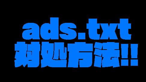 adstxt workaround