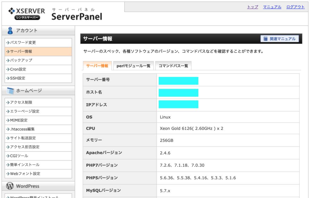 xserver server info