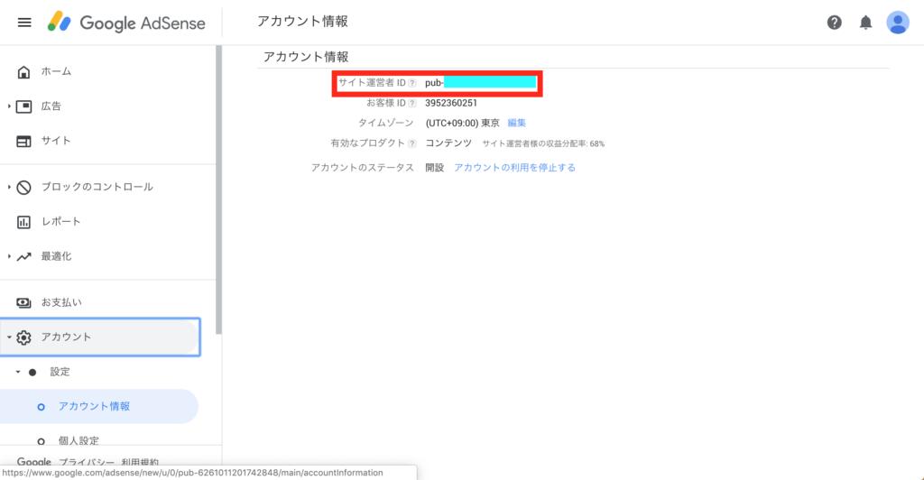 google adsense id