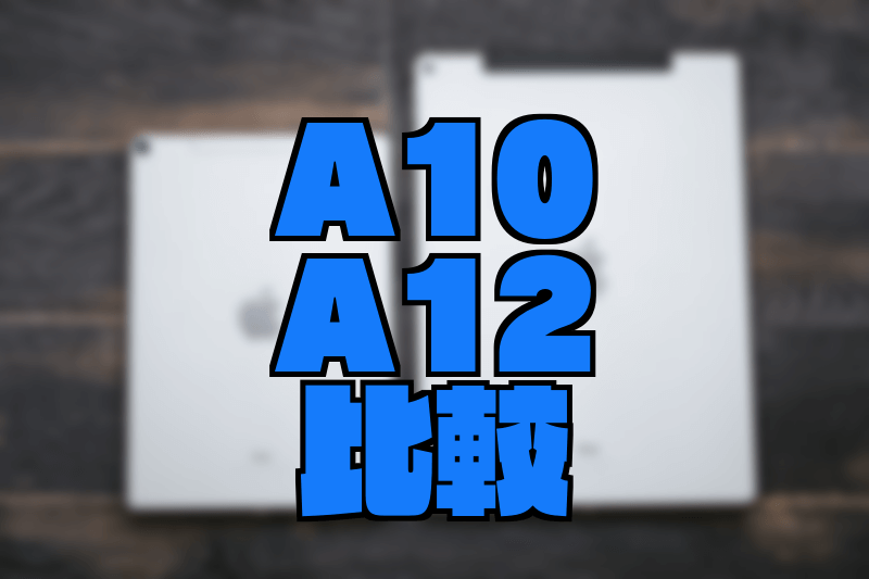 a10a12comp