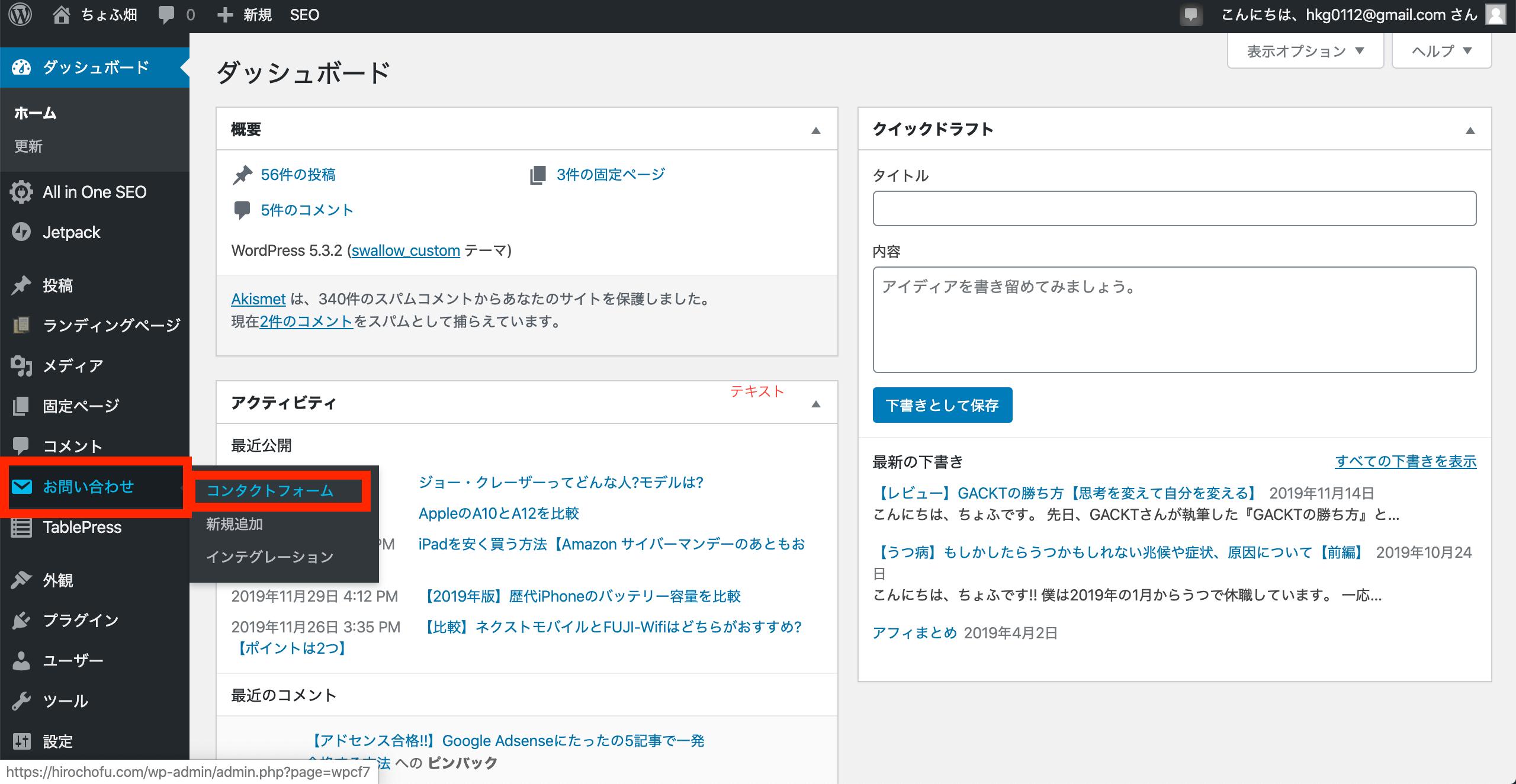 contact form edit1