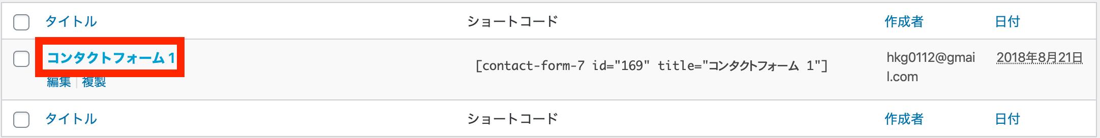 contact form edit 2